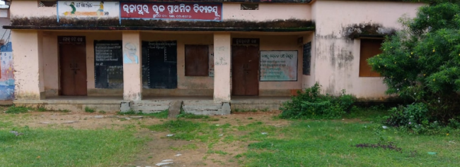 School in Nuapada district, Odisha, India