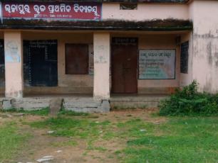 School in Nuapada district, Odisha, India
