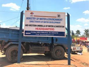 Mid-Western Umbrella of Water and Sanitation (MWUWS), Uganda